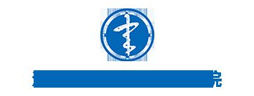 海南三亚白癜风医院logo